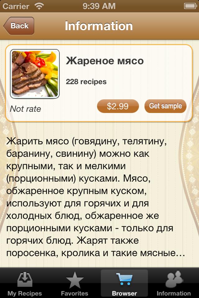 download Энциклопедический